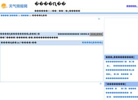 gaoyao.tqybw.com