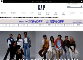 gap.co.jp