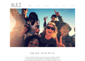 gapyearsouthafrica.com