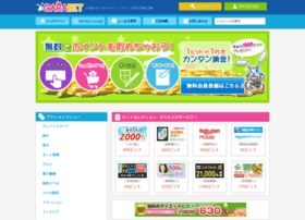 garabit.net