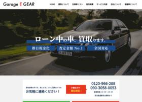 garage-e-gear.com