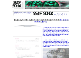 garage-sonix.co.jp