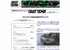 garage-sonix.co.jp