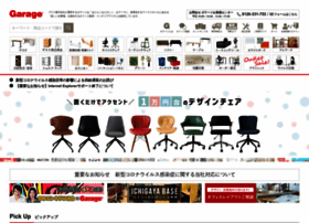 garage.plus.co.jp