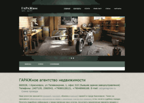 garagnoe.ru