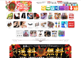 garam2.com