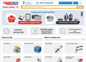 garant-auto.ru