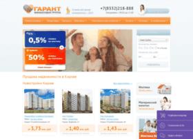 garant43.ru