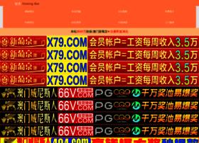 garantisatis.com