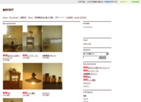 garari.shop-pro.jp