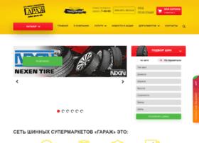 garazh.net
