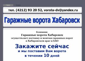 garazhnye-vorota-khabarovsk.ru