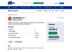 gardarike.ru