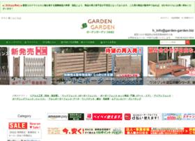 garden-garden.biz