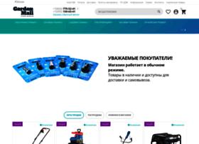 garden-mall.ru