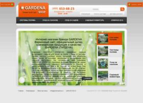gardenashop.ru
