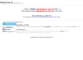 gardendecor.com.cn