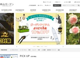 gardeners-japan-net.jp