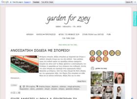 gardenforzoey.blogspot.com