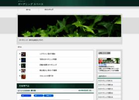 gardening-space.com