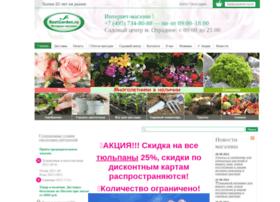 gardenshop.ru