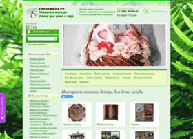 gardenwood.ru