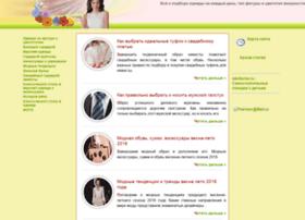 garderobchik.com
