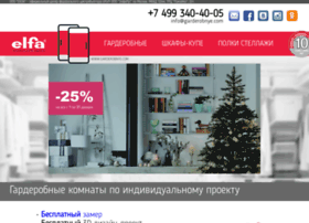 garderobnye.com
