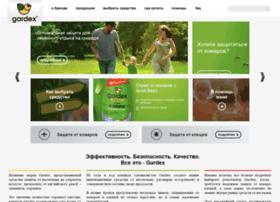 gardex.ru
