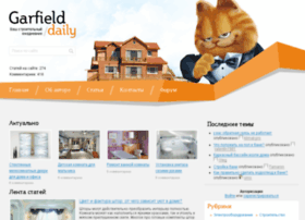 garfield-daily.ru