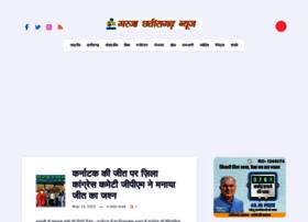 garjachhattisgarhnews.com