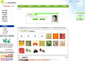 garliccn.com