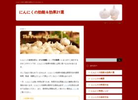 garlicnow.com