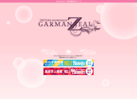 garmanjeal.com