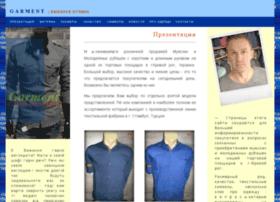 garment.com.ua