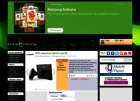 garmin-nuvi-52.smartphone.ua
