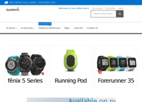 garminonline.co.za