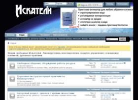 garminsale.ru