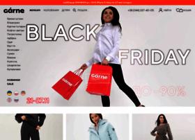 garne.com.ua