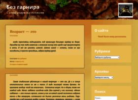 garnira.net