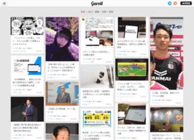 garoll.net