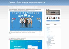 garosh.ru