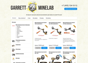garrett-minelab.ru