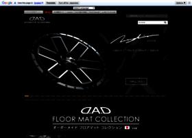 garson.co.jp