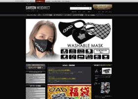 garson.jp