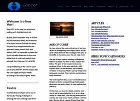 garyballard.com