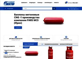 gas-vector.com
