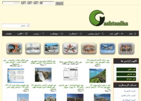 gashtaniha.com