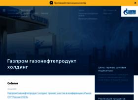 gasoil.ru