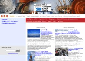 gasoilpress.ru